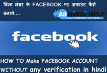 bina number ke facebook account id kaise banaye puri jankari hindi me
