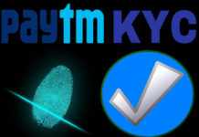 paytm kyc complete kaise kare link aadhar with paytm