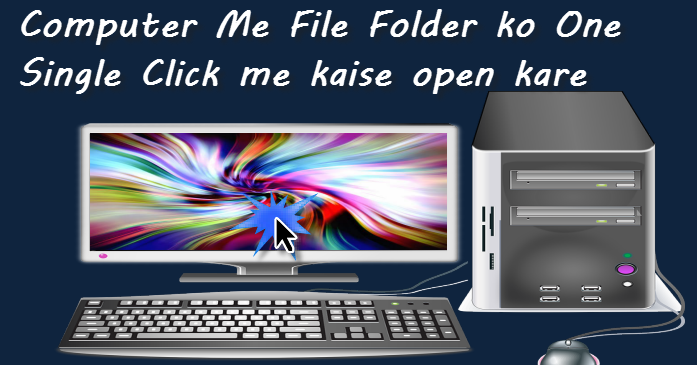 computer me file folder ko one single click me kaise open kare