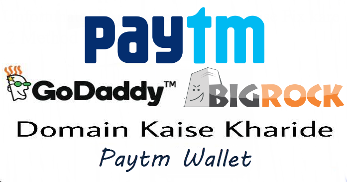 paytm se domain kaise kharide full detail in hindi