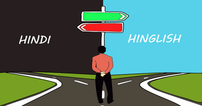 hindi vs hinglish There are no secrets to success it is the result of preparation, hard work and learning from failure so always remember one thing learn for earn and earn for learn.