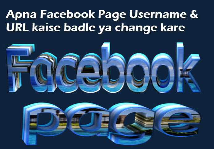 how to change my facebook username url