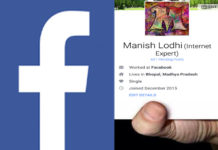 facebook feature image me supported thumb photo kaise add kare