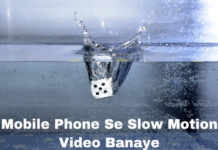 mobile phone se slow motion video kaise banaye
