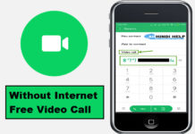 without internet free video call kaise kare 4g volte phone se