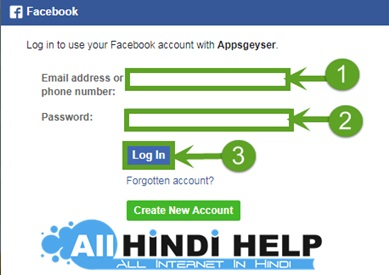 enter-your-facebook-email-password-and-login