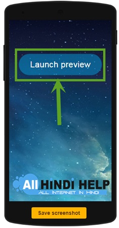 tap-on-launch-preview