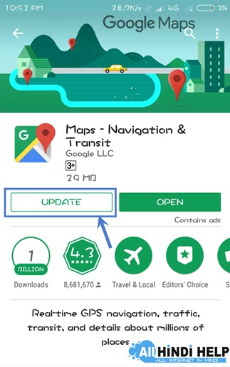 update-google-maps-app