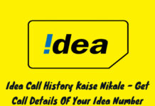 idea call history kaise nikale get call details of your idea number