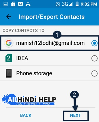 select-your-gmail-id-to-copy-contact-and-next