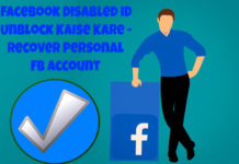 facebook disabled id unblock kaise kare recover personal fb account