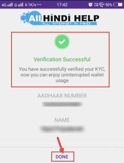 now-your-phonepe-kyc-complete-successfully