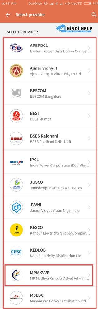 select-your-state-electricity-provider