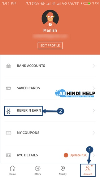 tap-on-account-and-refer-n-earn