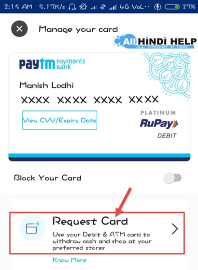tap-on-request-card