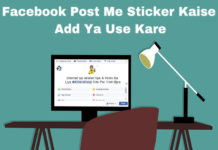 facebook post me sticker kaise add ya use kare
