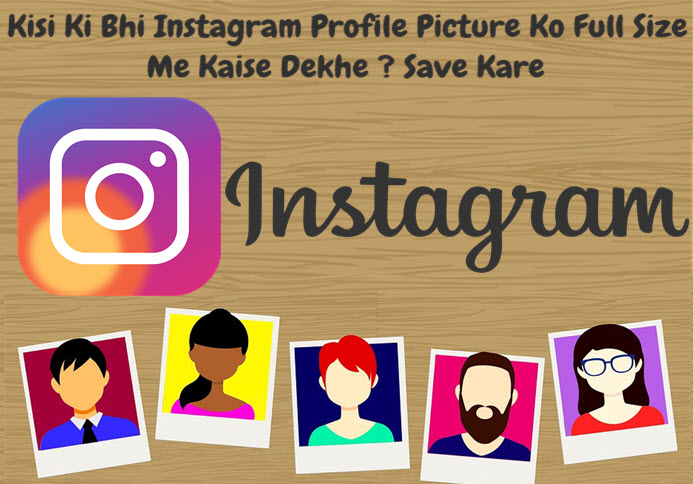 Whatsapp par se photo download kaise kare