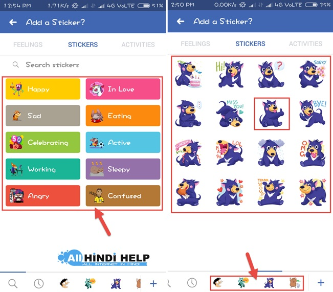 select-sticker-to-use-in-your-facebook-post
