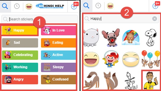 select-which-sticker-you-want-to-add-in-facebook-post