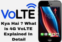volte kya hai what is volte explained in detail