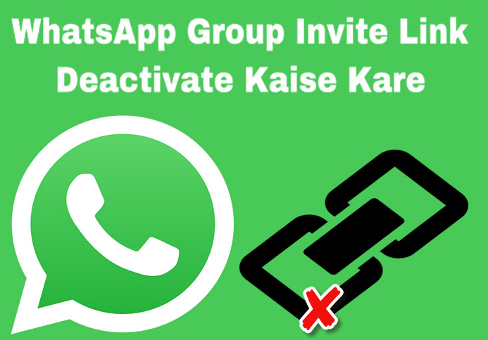 How to WhatsApp Group Invite Link Deactivate Revoke In Hindi