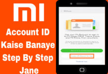 mi account id kaise banaye step by step jane