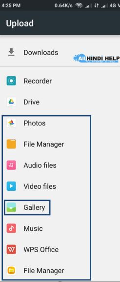 select-file-to-upload-google-drive