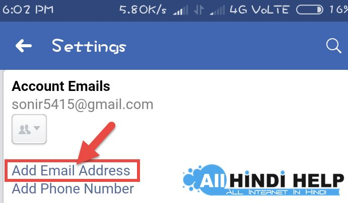 add-an-additional-email