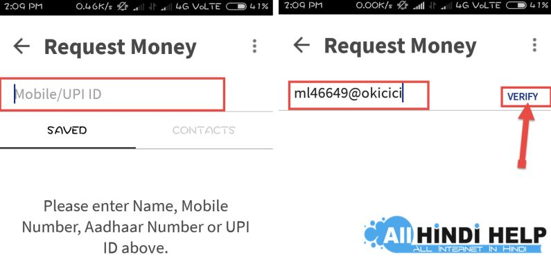 enter-your-friend-upi-and-verify