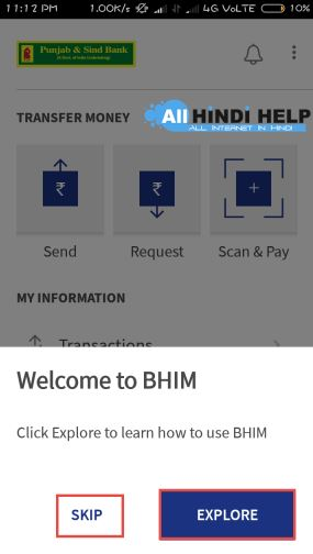 now-you-successfully-register-bhim-upi