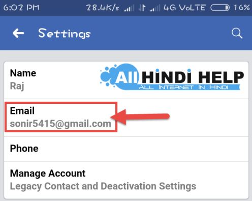tap-on-email-address