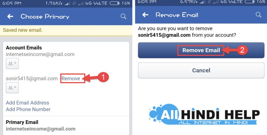 tap-on-remove-email
