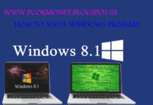 solve-windows-8-problem-in-hindi