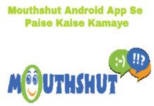 mouthshut android-app se paise kaise kamaye in hindi