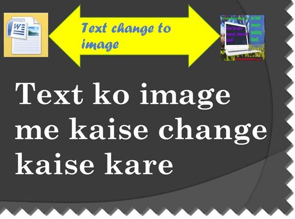 text-ko-image-me-kaise-change-kare