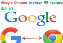 recover google chrome