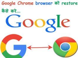 recover google chrome