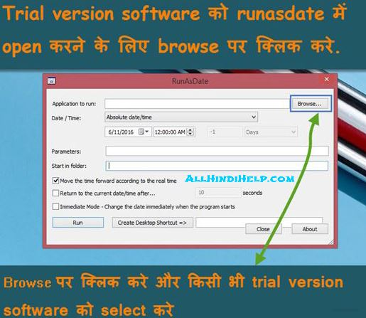 runasdate software kya hai, run as date softare ko use kaise karte hai in hindi