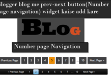 Blogger-blog-me-prev-next-button-number-page-navigation-widget-kaise-add-kare