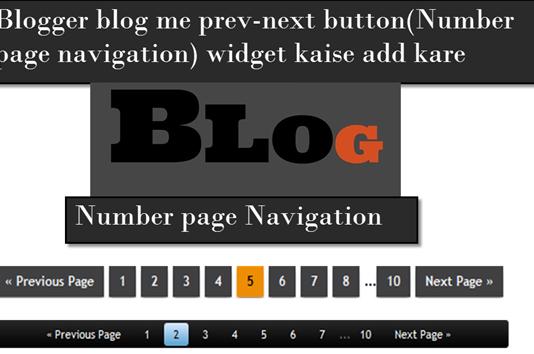 Blogger-blog-me-prev-next-button-number-page-navigation-widget-kaise-add-kare
