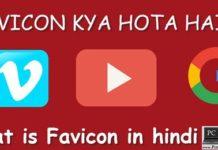Favicon-kya-hota-hai-blogger-me-what-is-favicon-in-hindi