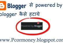 Powered-by-blogger-kaise-hataye-ya-remove-kare-blog-se. how-to-remove-powered-by-blog-to-blog-in-hindi