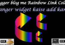 blogger-blog-me-link-colour-changer-widget-kaise-add-kare-lagaye
