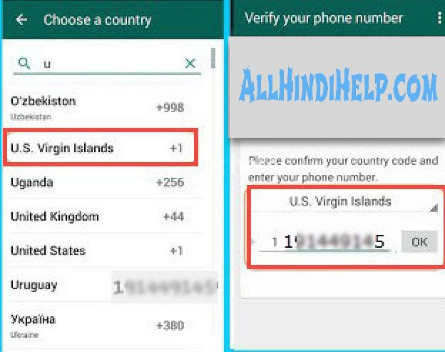 choose-country-and-verify-phone-number