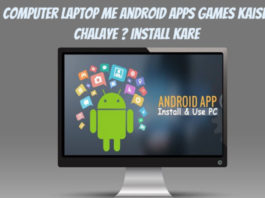 computer laptop me android apps games kaisechalaye install kare