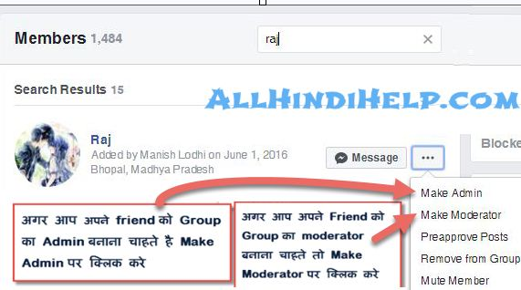 facebook-group-me-kisi-ko-moderator-admin-kaise-banaye