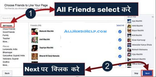 select-all-friends-and-next