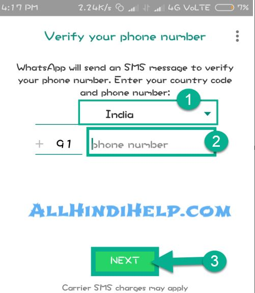 verify-your-phone-number-in-whatsapp