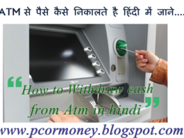 ATM-se-paise-ya-cash-kaise-nikalate-hai-full-detail-in-hindi