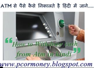 ATM-se-paise-ya-cash-kaise-nikalate-hai-full-detail-in-hindi